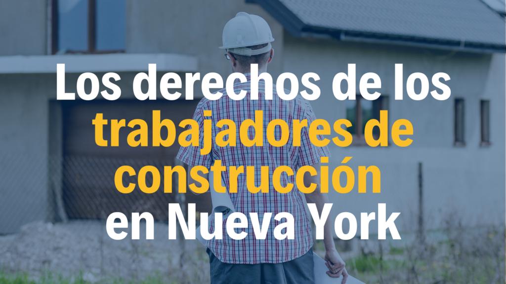 Los derechos de los trabajadores de construcción en Nueva York NY. Somos abogados de accidentes en NYC